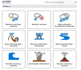 Japan Meteorological Agency's website